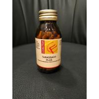TARASSACO PLUS 100 capsule da 400 mg